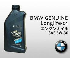 BMW/�£ͣ���5��-30/5w30��饤�ե�����1L��