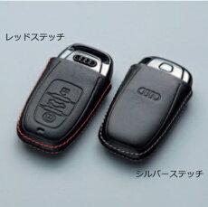 AUDI純正アクセサリーアドバンスドキーレザーカバーA4(8K)/A5(8T)用送料サイズ60