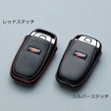 AUDI純正アクセサリーアドバンスドキーレザーカバー/SモデルA4(8K)/A5(8T)用送料サイズ60