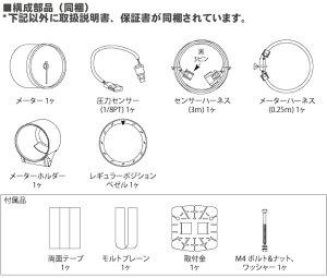 Defi/デフィLinkMeterADVANCECR/アドバンスシーアール油圧計φ52/ブラック板