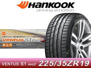 Hankook/ハンコックタイヤ1本VENTUSS1evo2/ヴェンタスS1エヴォ2(K117)225/35ZR19