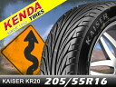 KENDA/ケンダ タイヤ 4本セットKAISER/カイザー KR20205/55R16