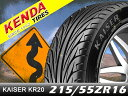 KENDA/ケンダ タイヤ 4本セットKAISER/カイザー KR20215/55R16