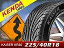 KENDA/ケンダ タイヤ 4本セットKAISER/カイザー KR20225/40R18
