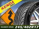 KENDA/ケンダ タイヤ 4本セットKAISER/カイザー KR20245/40R17