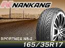 NANKANG/ナンカンタイヤ 4本セットSPORTNEX NS-2タイヤサイズ...