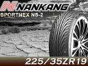 NANKANG/ナンカンタイヤ 2本セットSPORTNEX NS-2タイヤサイズ...