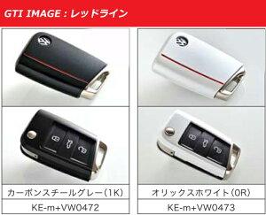 m+/エムプラスDecorativeKeyCover/キーカバーforVWGOLF7送料80サイズ