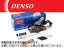 新品 日産 O2センサー DENSO 純正品質 22690-5M500 汎用 VFY1...