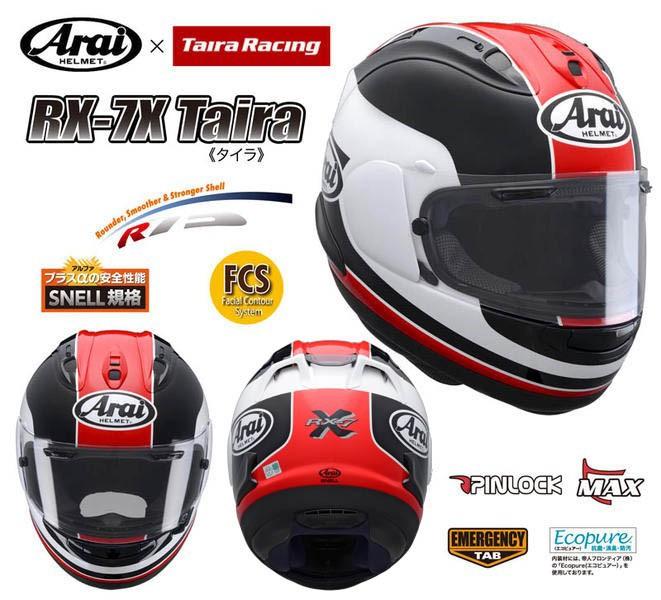 バイク用品, ヘルメット  Arai RX-7X Taira