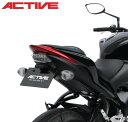 SUZUKI GSX-S1000/F ACTIVE フェンダ...