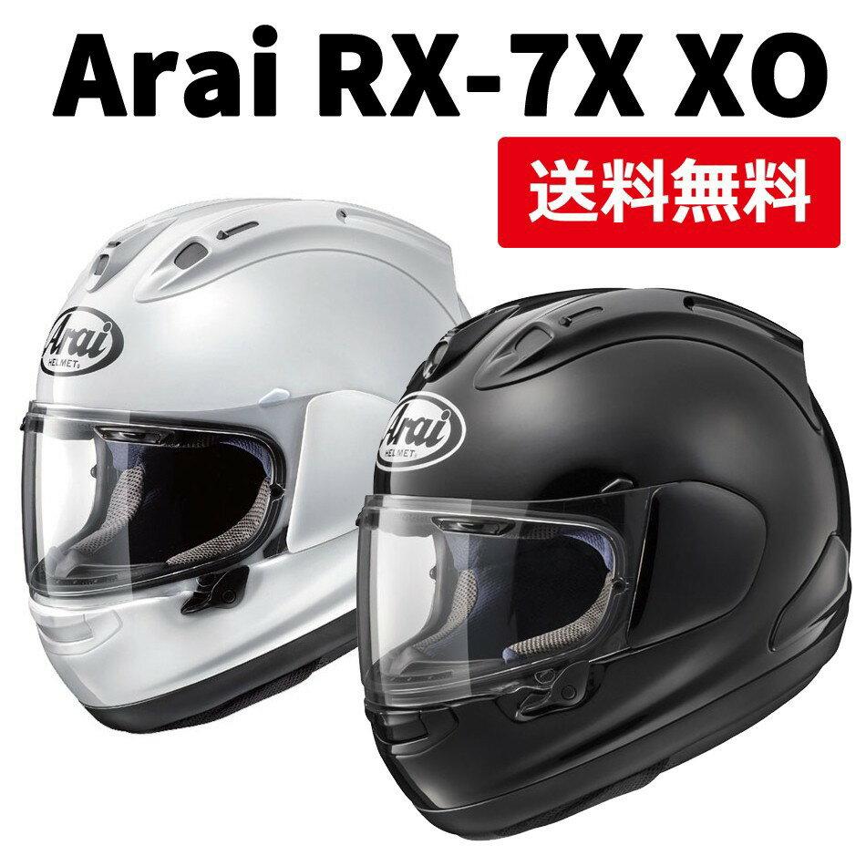バイク用品, ヘルメット Arai RX-7X XO