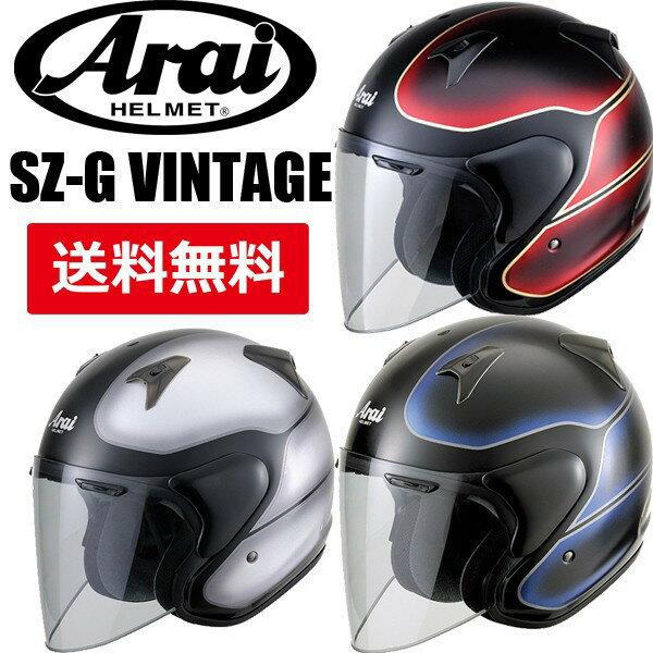 バイク用品, ヘルメット Arai SZ-G Vintage TANIO
