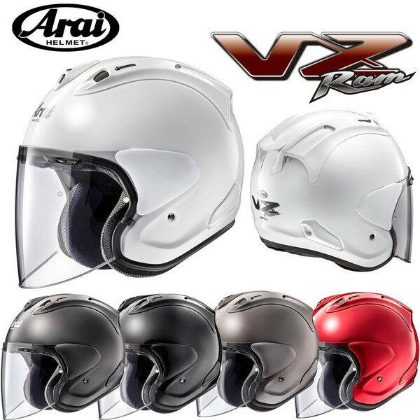バイク用品, ヘルメット Arai VZ-RAM