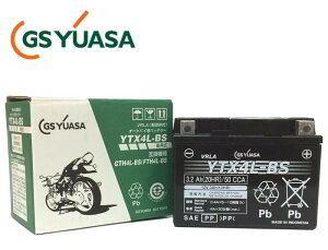 ジーエス・ユアサ VRLAバッテリー YTX4L-BS