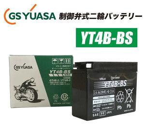 ジーエス・ユアサ VRLAバッテリー YT4B-BS