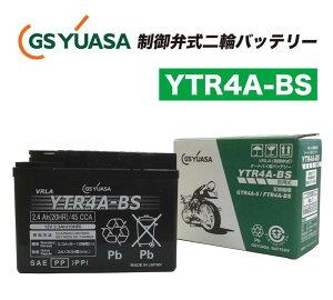 ジーエス・ユアサ VRLAバッテリー YTR4A-B...