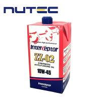 NUTEC(ニューテック)エンジンオイルインターセプターZZ-02
