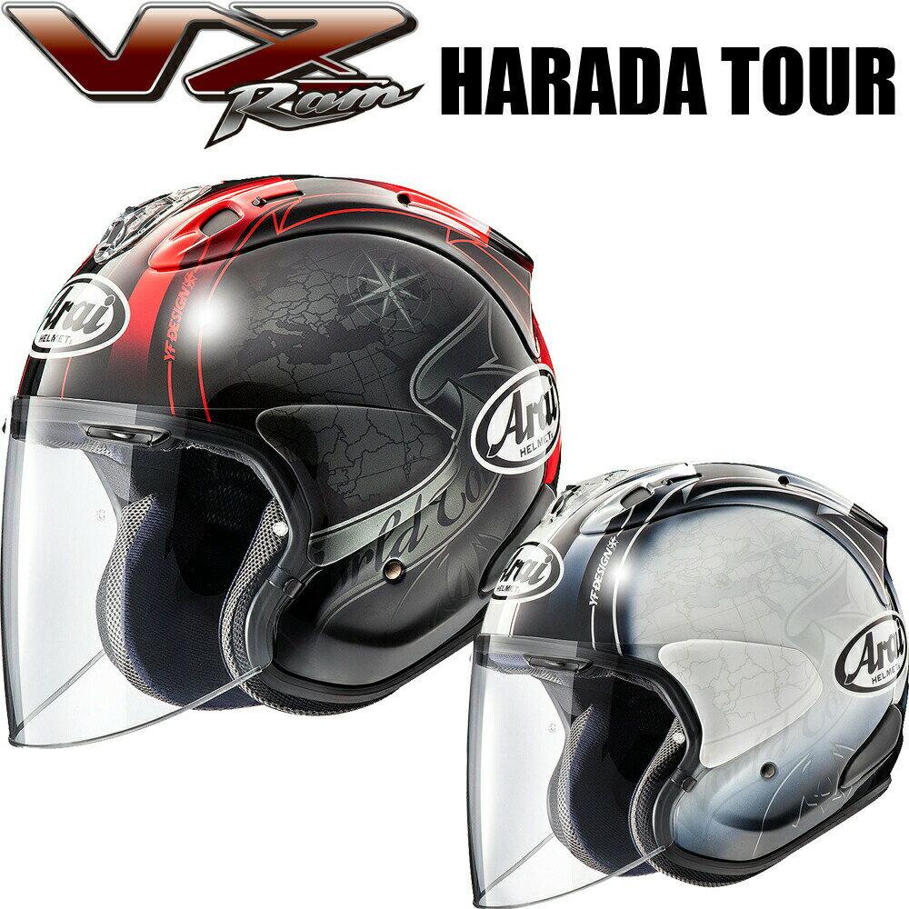 バイク用品, ヘルメット Arai VZ-RAM HARADA TOUR