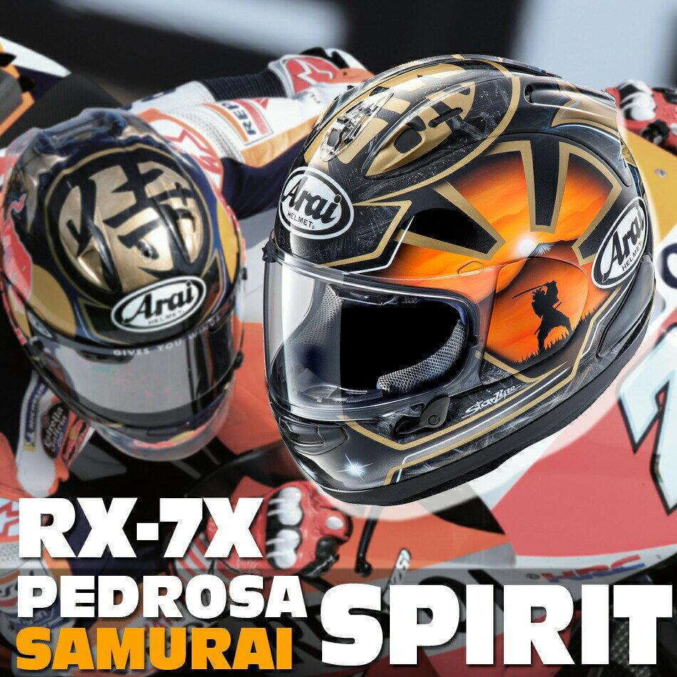 バイク用品, ヘルメット Arai RX-7X PEDROSA SAMURAI SPIRIT