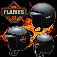 LEADFLAMES(フレームス)スモールジェットヘルメット