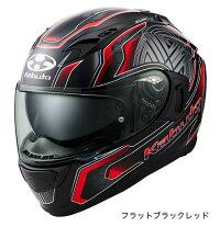 OGKカブトKAMUI-3CIRCLE(カムイ3・サークル)フルフェイスヘルメット