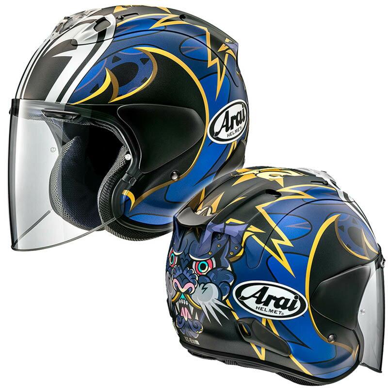 バイク用品, ヘルメット Arai VZ-RAM NAKASUGA 2121
