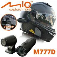 MioMiVueバイク専用ドライブレコーダーM777D17101