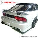 GTウイング 180SX イーグルスタイル カーボン 【ORIGIN Labo....