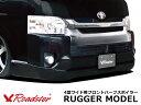 200系 ハイエース 4型用 RUGGER MODEL フロントハーフスポイ...