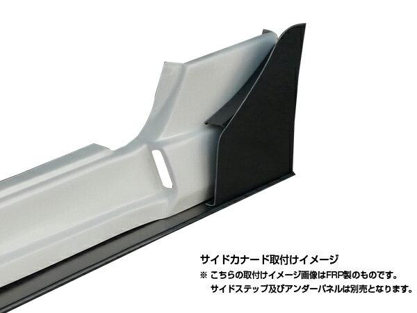 外装・エアロパーツ, その他 S15 ORIGIN Labo.