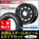 【1本組】★ハイエース 200系 タイヤホイールセット!★デ...