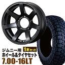 【1本組】ジムニー ホイール タイヤセット MUDS7 Jimny 5.5J-20MAB マキシス M8090 7.00-16LT 1本セット