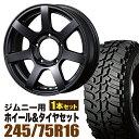 【1本組】ジムニー ホイール タイヤセット MUDS7 Jimny 5.5J+...