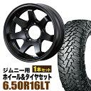 【1本組】ジムニー ホイール タイヤセット MUDSR7 Jimny 5.5J...