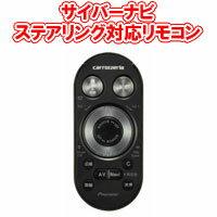 カーナビ・カーエレクトロニクス, その他  CD-SR300 (EV) carrozzeria