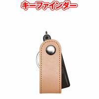 【在庫有!】デンソー KFDNX-BT (261700-001) Key Finder キーファインダー DENSO