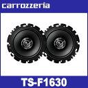スクエアボイスコイルで力強い低音を響かせる!カロッツェリア TS-F1630 16cmコアキシャル2ウェイスピーカー carrozzeria