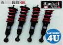スーパーセール【RS-R】【アールエスアール】【車高調】【ショックアブソーバー】【Black☆i】一台分【ワゴンR スティングレー】【MH34…