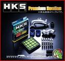 ポイントアップ【HKSインテクシリーズ】【Premium Suction】【ニッサン GT-R】【R35】2007/12〜(プレミアムサクションキット)【70018…