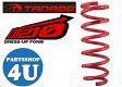 【TANABE】【タナベ】【ローダウンサスペンション】 SUSTEC DF210 【タント】【車両型式】L375S【エンジン型式】KF-VE【年式】07/12〜