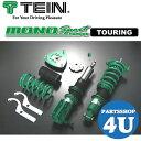 【TEIN】【テイン】【車高調サスペンションキット】【ストリートユース】【MONO Sport Touring】【TOYOTA】【トヨタ】【ヴェルファイア…