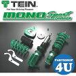 【TEIN】【テイン】【車高調サスペンションキット】【スポーツ用】【MONO Sport】【NISSAN】【ニッサン】【フェアレディ Z】【型式 Z34】【年式 2008.12〜】1台分