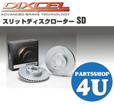 【DIXCEL】【ディクセル】【スリットディスクローターSD】【ブレーキローター フロント2枚SET】【ソアラ SOARER】【型式 MZ10/11】年式 81/2〜85/12 【型番311 8070】