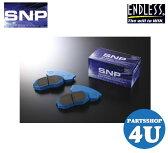 【エンドレス】【ENDLESS】【ブレーキパッド】【SNPシリーズ】【品番 EP448】【適合型式 ハイエース 200系】【フロント用】