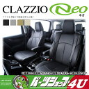【Clazzio】【クラッツィオ】【Clazzio Neo】【ネオ】【...