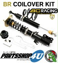 【BCレーシング】BCR車高調 BR DAMPER ミツビシ GTO Z16A 【BC RACING】【ダンパーキット】 BR COILOVER 【送料無料】