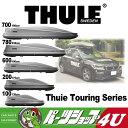 ポイント3倍【送料無料】【THULE】【スーリー】【ルーフボックス】【Thule Touring L】【ツーリングエル】【L】【高機能】【780】【634…