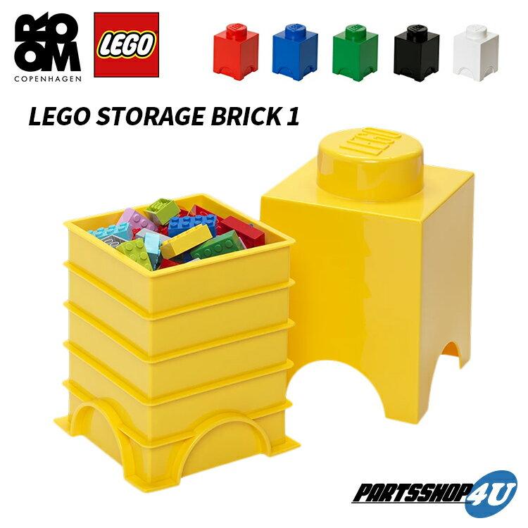 LEGO STORAGE BRICK1 Bright Red Bright Blue Bright Yellow Black Drak Green White レゴ ストレージボックス ブリック1 ギフト レゴ おもちゃ箱 蓋つき 小物入れ ポリプロピレン 北欧 男の子 女の子ブライト レッド ブルー イエロー ブラック グリーン ホワイト