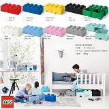 LEGO BRICK DRAWER8 Bright Red Bright Blue Bright Yellow Black Drak Green White Purple Gray レゴ ブリック ドロワー8 引き出しタイプ ブライト レッド ブルー イエロー ブラック グリーン ホワイト パープル グレー !